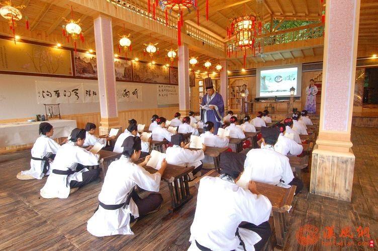 九州驿站书院