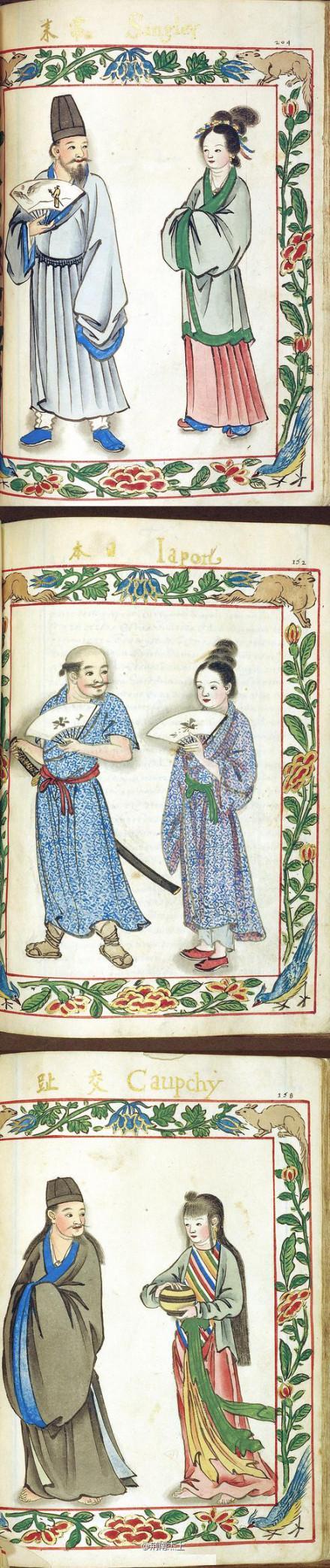 外国传教士绘制的明朝人、日本人、交趾人(1590年)