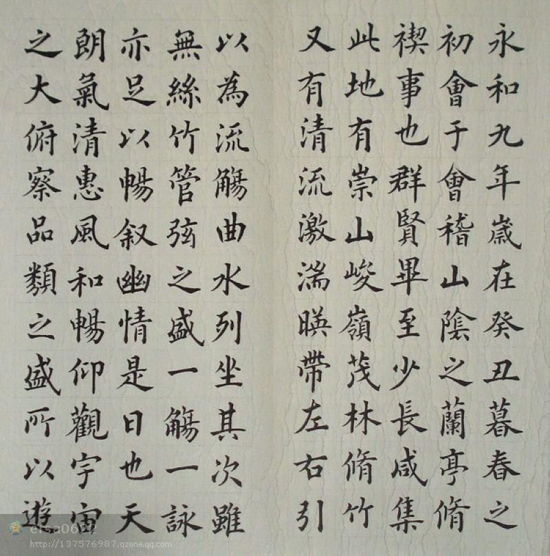 """国时期,汉 的书写逐渐变波、磔而为撇、捺、且有了""""侧""""(点)、"""""""