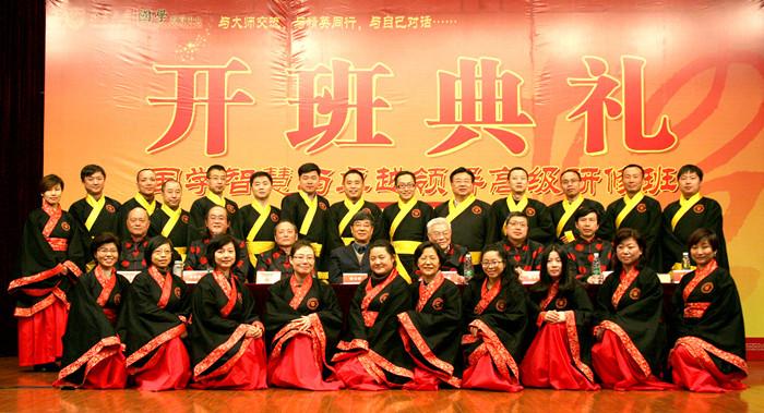 南京大学国学班