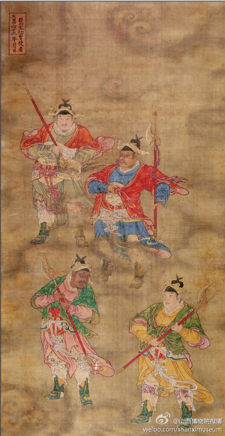 宝宁寺水陆画