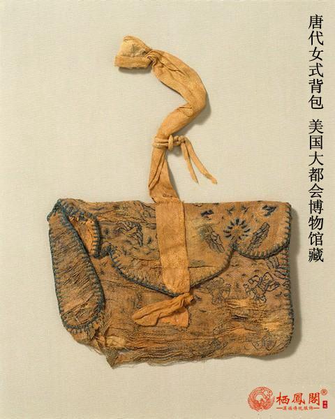 唐代手袋,唐代包包,唐代女包