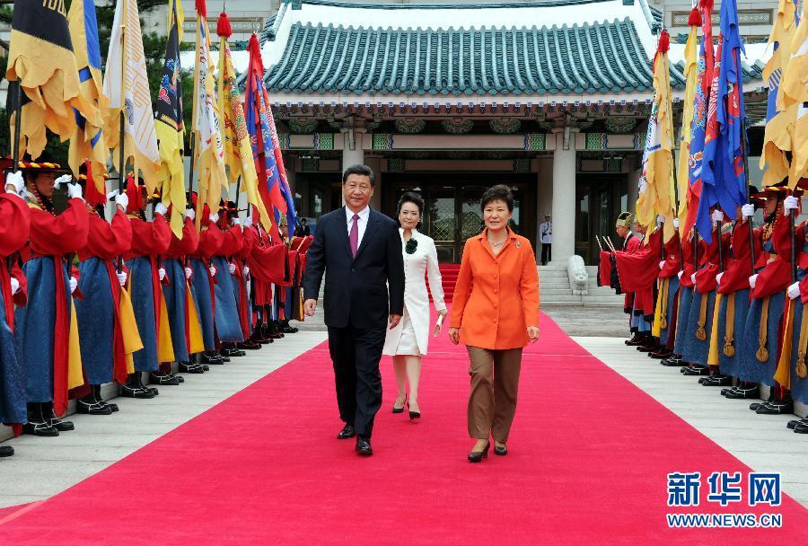 韩国为习近平主席举行隆重欢迎仪式