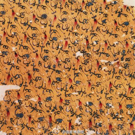 马王堆汉墓汉服面料:印花敷彩纱