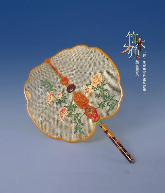 中国汉族传统工艺品--团扇宫扇,纨扇 - 中国汉服网