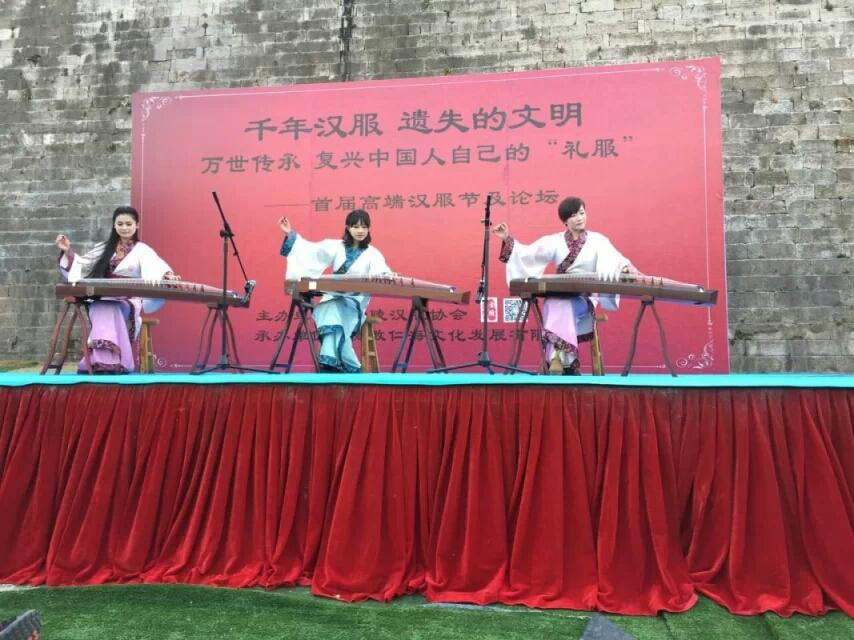 南京首届高端汉服节暨论坛成功举办
