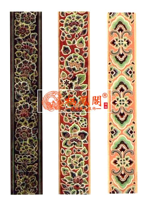 汉服衣缘(边)传统纹样