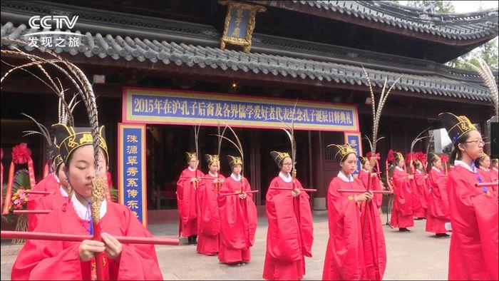 栖凤阁汉服亮相上海纪念孔子诞辰2566周年释奠礼仪式