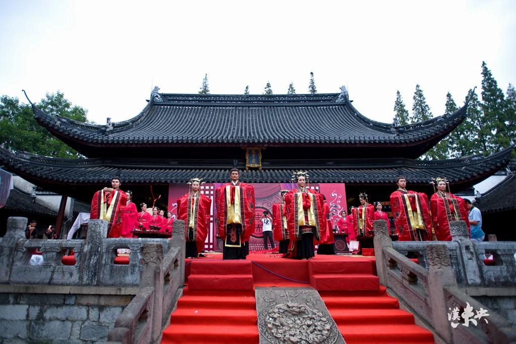 汉式集体婚礼,汉式婚礼