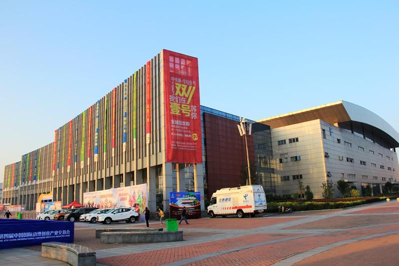 栖凤阁参展第四届中国国际动漫创意产业交易会
