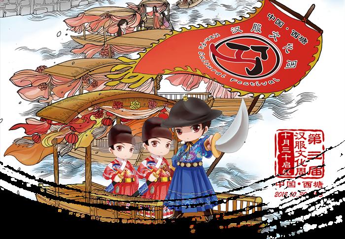 西塘古镇汉服文化周