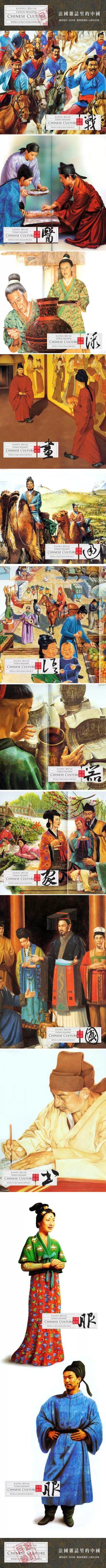 栖凤阁汉服,法国杂志里高度文明的古代中国