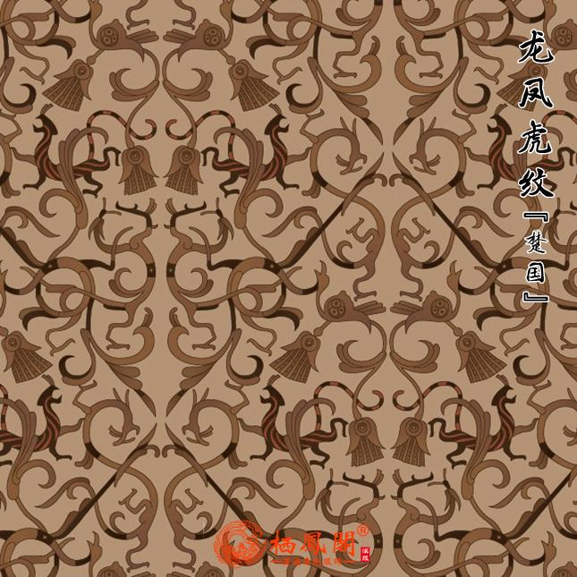 刺绣由两个对称的花纹单位,组成菱形图案.