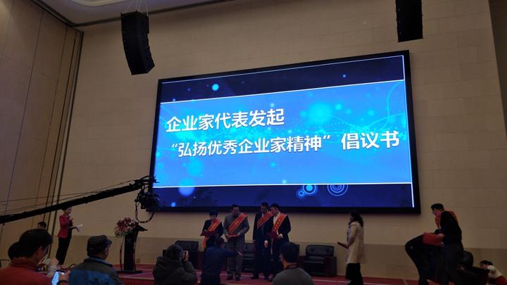 安徽省十大经济新锐人物